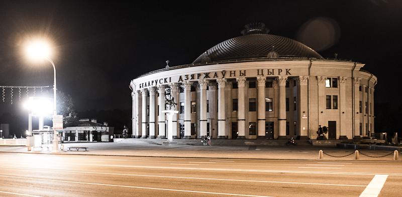 Путешествие D3Foto.ru